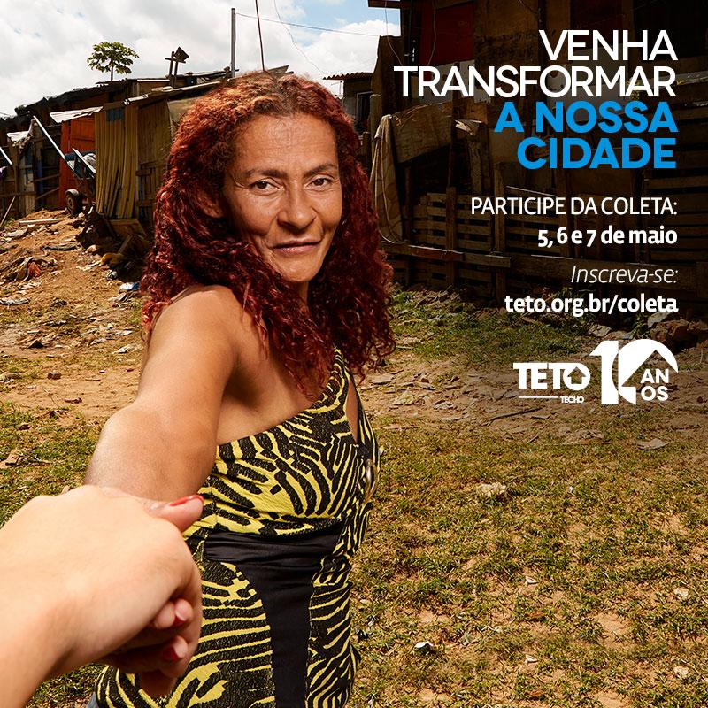 TETO_FB_dora